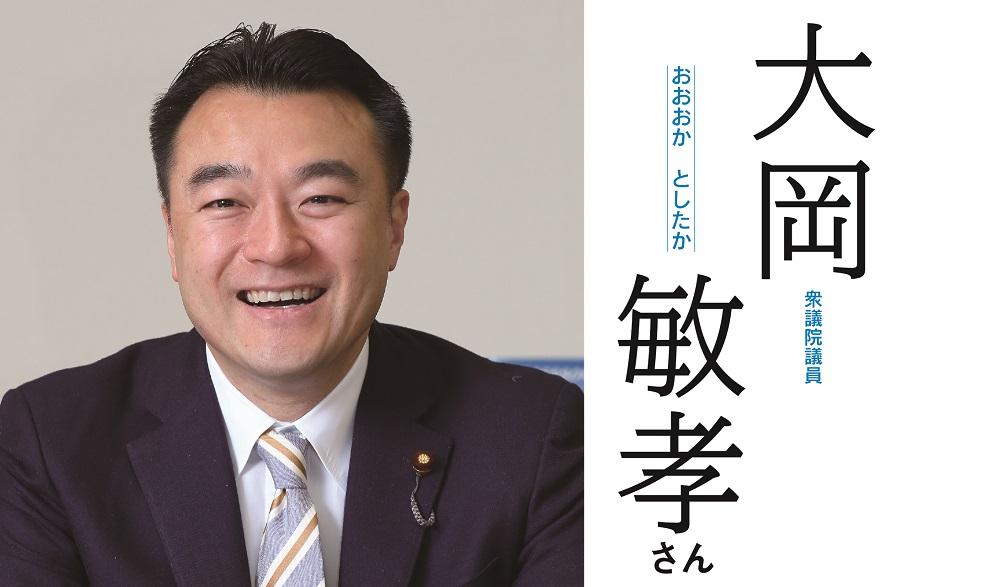 2017‐05経営者168_衆議院議員_大岡様